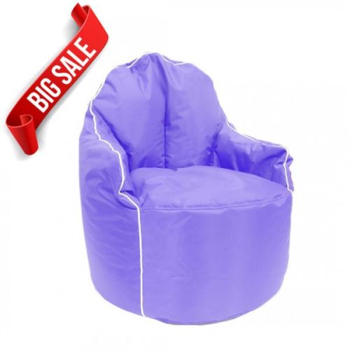 Purple Petal Bean Bag Arm Chair